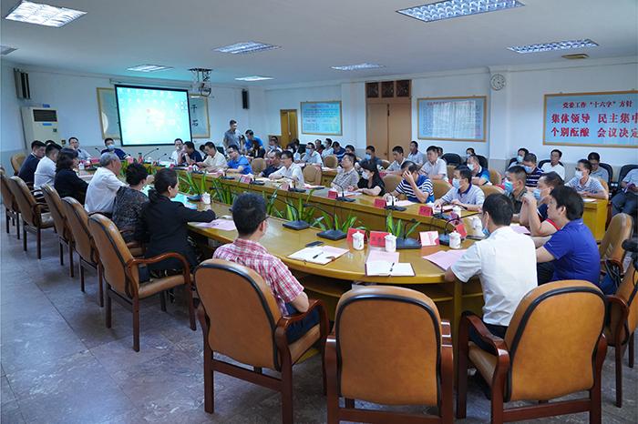 17日下午,同云浮市副市长、云城区委书记徐树新举行会谈1.jpg