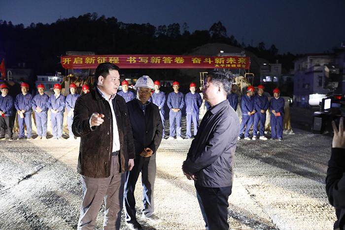 严昊主席来到紫金县安良大道改建工程慰问2.jpg