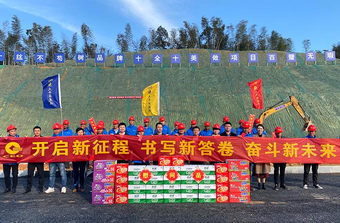 78866com网站系董事局副主席、CEO刘安琦来到益阳市高铁片区道路项目慰问.jpg